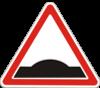Дорожный знак 1.11 Бугор