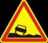 Дорожный знак 1.15 Опасная обочина
