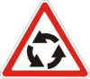 Дорожный знак 1.19 Перекресток с движением по кругу