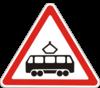 Дорожный знак 1.20 Перекресток с трамвайными путями