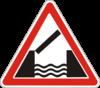 Дорожный знак 1.25 Разводной мост