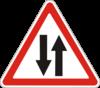 Дорожный знак 1.26 Двустороннее движение
