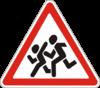 Дорожный знак 1.33 Дети