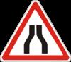 Дорожный знак 1.5.1 Сужение дороги