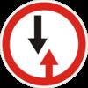 Дорожный знак 2.5 Преимущество встречного движения