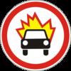 Дорожный знак 3.13 Движение транспортных средств, которые перевозят взрывчатку, запрещено