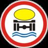 Дорожный знак 3.14 Движение транспортных средств, которые перевозят вещества, которые загрязняют воду, запрещено