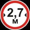 Дорожный знак 3.17 Движение транспортных средств, ширина которых превышает ...м, запрещено
