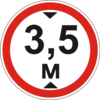 Дорожный знак 3.18 Движение транспортных средств, высота которых превышает ...м, запрещен