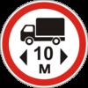 Дорожный знак 3.19 Движение транспортных средств, длина которых превышает ...м, запрещено