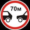 Дорожный знак 3.20 Движение транспортных средств без соблюдения дистанции ...м запрещено