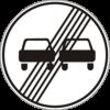 Дорожный знак 3.26 Конец запрета обгона