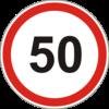 Дорожный знак 3.29 Ограничение максимальной скорости