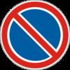 Дорожный знак 3.35 Стоянка запрещена