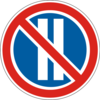 Дорожный знак 3.37 Стоянка запрещена в четные числа месяца