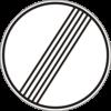 Дорожный знак 3.42 Конец всех запретов и ограничений