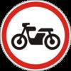 Дорожный знак 3.6 Движение мотоциклов запрещено