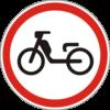 Дорожный знак 3.7 Движение на мопедах запрещено