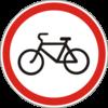 Дорожный знак 3.8 Движение на велосипедах запрещено