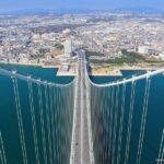 Перламутровый мост – самый длинный висячий мост в мире (Япония)