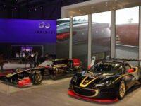 Новинки от Lotus Cars уже на подходе