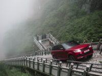 99 поворотов и 999 ступеней дляRange Rover Sport